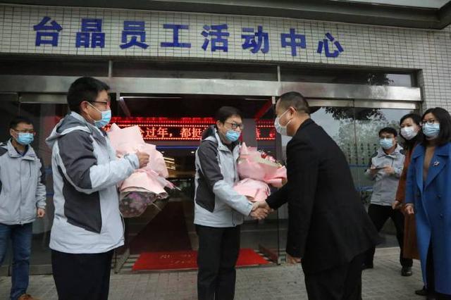 北仑留岗员工参加各类春节活动 感受浓浓的节日气氛