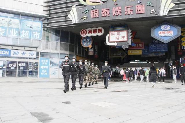 北仑巡特警组建武装联巡队 对重点区域进行武装巡逻
