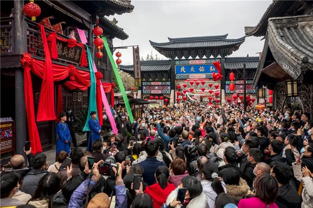 象山新春旅游人气旺 主要景区共接待游客25.31万人次