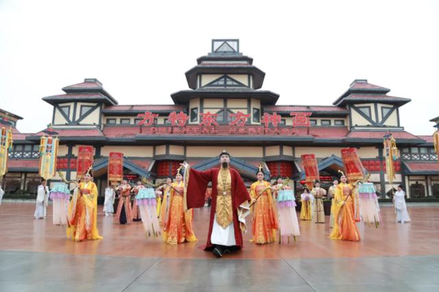 杭州湾新区文旅产业未来可期 春节接待游客超10万人次