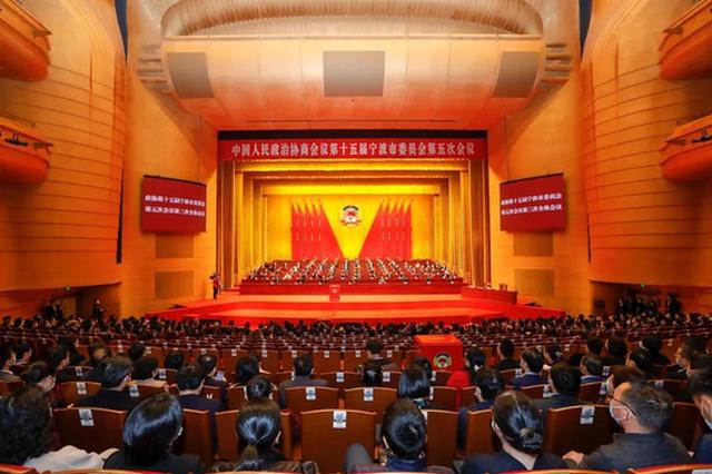 市政协十五届五次会议举行第3次全体会议 徐宇宁出席