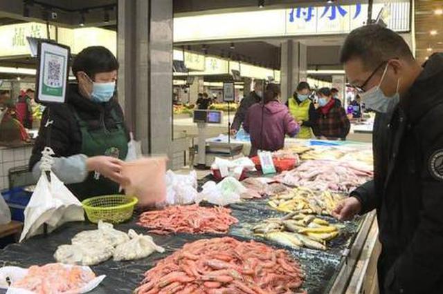 春节后东海第一网海鲜开卖 走进北仑各大菜场看看