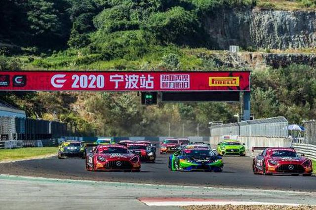 北仑将举办中国汽车耐力锦标赛 北仑春晓宁波国际赛道