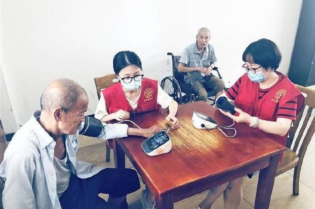 北仑推进养老服务系统性改革 打造智慧养老服务体系