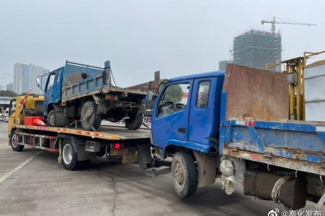 奉化变型拖拉机陆续开始报废 并传达相关报废政策