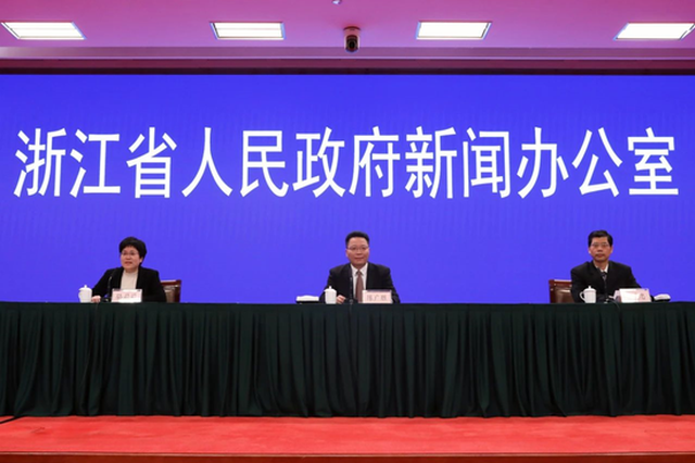 浙江省昨日召开新闻发布会 调整部分疫情防控措施