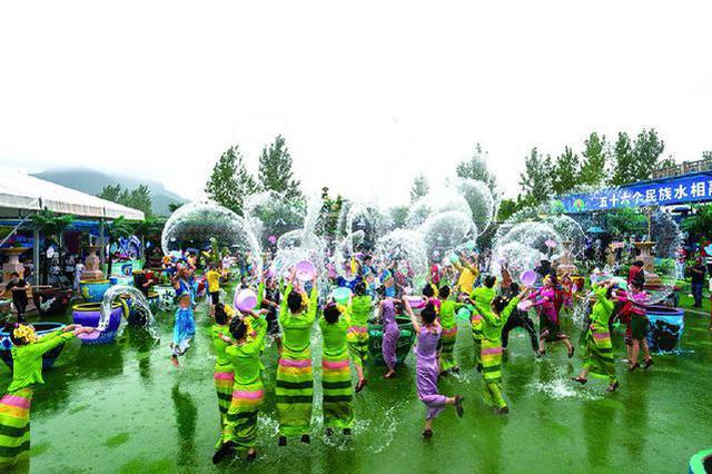 象山影视城第八届泼水节启幕 活动将持续到8月31日
