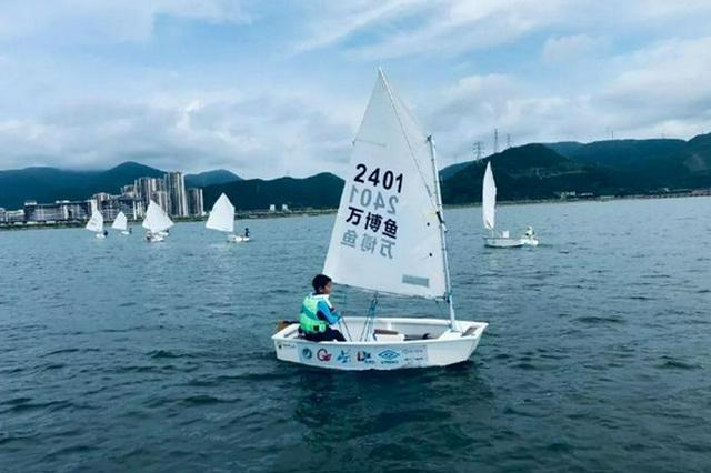 风帆与少年梦齐飞 北仑区青少年帆船队逐梦梅山湾