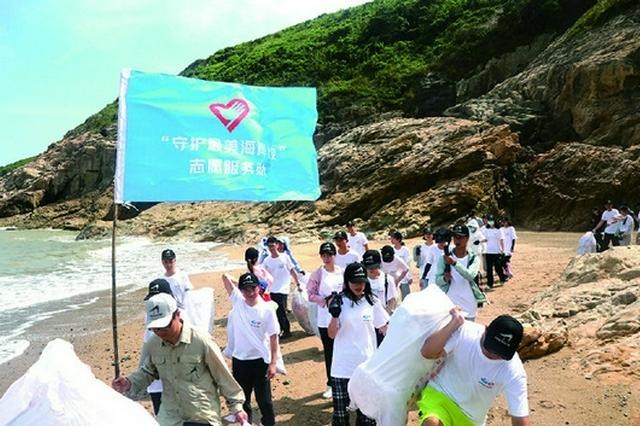 中国青年志愿者蓝色护海行动在象山韭山列岛举行