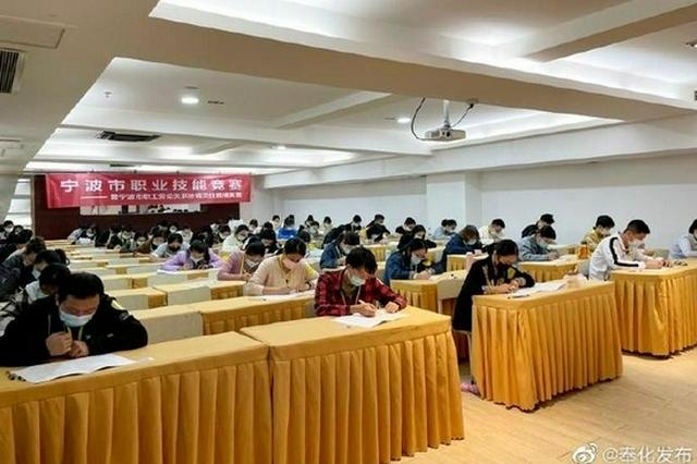 宁波市职工劳动关系协调员技能精英赛在奉化区举办
