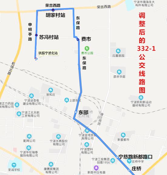 调整后的332-1公交线路图