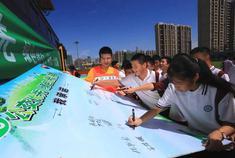 宁波公交呼吁市民绿色出行