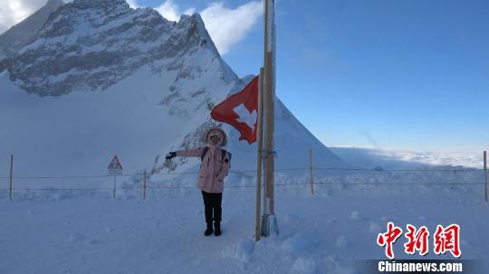图为瑞士少女峰。受访者提供