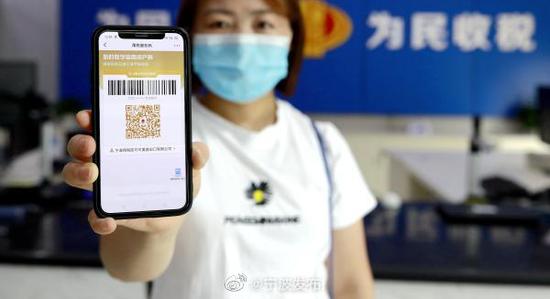 宁波甬税码全面上线 绿码以上可启动融资服务秒批