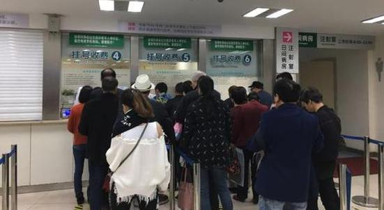 6月1日起宁波公立医院门诊急诊要涨价了