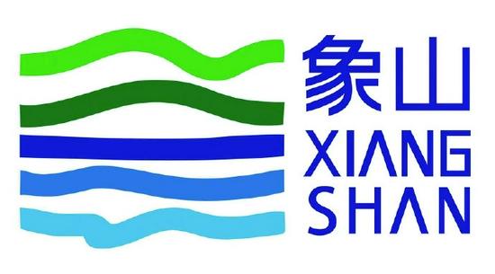 第二十四届中国开渔节上 象山城市品牌标志首次亮相