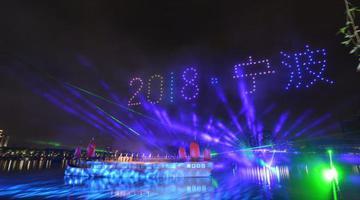 宁波海丝国际音乐节开幕