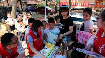 孔浦一社区募集书籍赠送山区学校