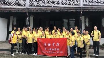 天一阁志愿者寻访宁波现存藏书楼