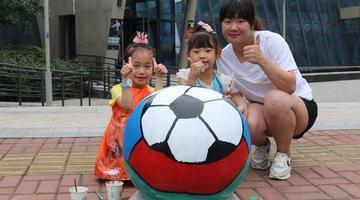 宁波一个社区用彩绘石墩迎世界杯