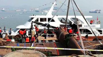 网曝象山高塘岛打捞出一架二战飞机
