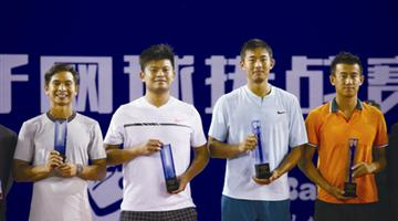 鄞网挑战赛张择公茂鑫问鼎男子双打