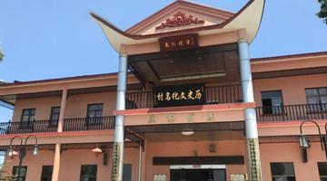 宁波的城中古村值得一探