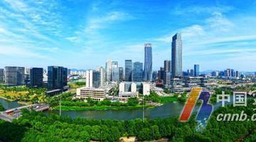 看宁波打造国际一流营商环境