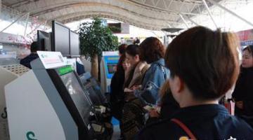 3月31日起宁波机场执行夏秋季航班计划