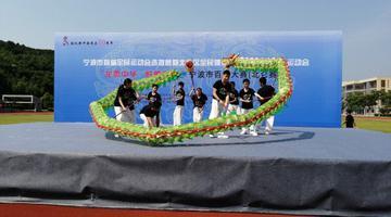 宁波市百龙大赛北仑赛区活动举行