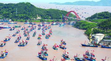 第二十二届象山开渔节开船仪式