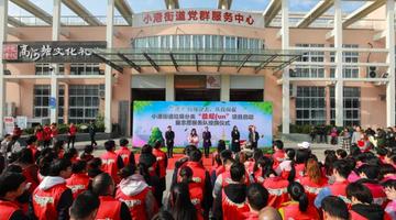 北仑文化广场举行志愿服务队授旗仪式