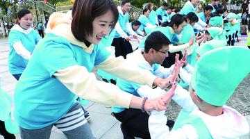 象山石浦中幼开展亲子冬季运动会