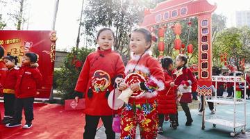 象山海韵幼儿园举办逛庙会活动
