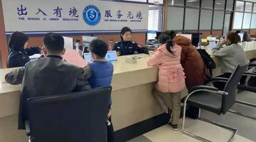 宁波春节期间各办证网点暂停受理