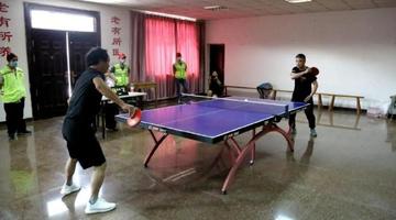 北仑举办职工乒乓球比赛启动仪式