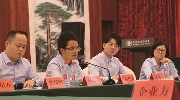 象山举办第二届集体协商竞赛