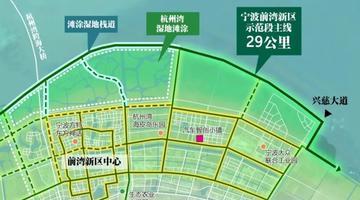 宁波生态海岸带建设方案公布