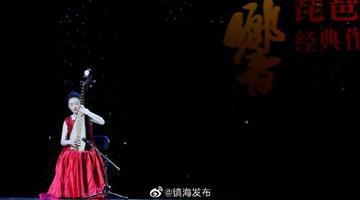 镇海举行王范地经典作品音乐会