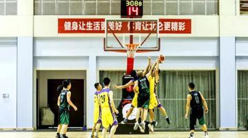 北仑全民运动会篮球比赛开幕