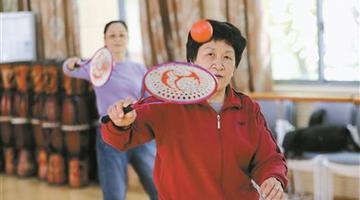 甬新三宝服务社开展为老服务项目