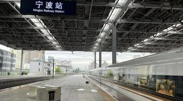 取消宁波车站控制发售进京车票措施