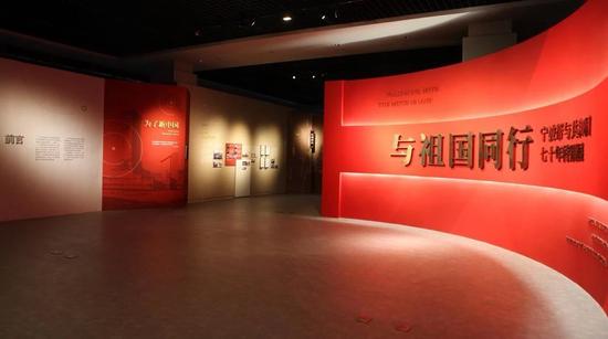 宁波开展与共和国70年特别展 承继宁波帮家国情怀