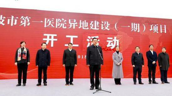 宁波市第一医院异地建设一期项目开工