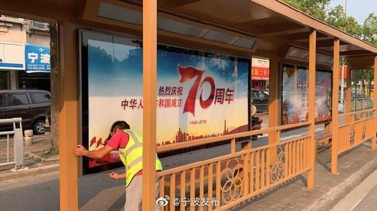 宁波公交候车亭装扮一新 喜迎国庆主题已全面上线