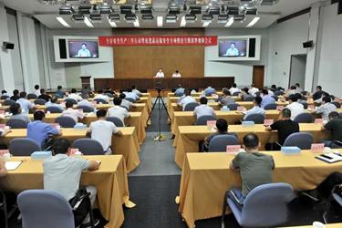 慈溪召开安全生产三年行动 严从实守牢安全生产底线