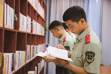 象山县图书馆武警分馆正式开馆 丰富武警官兵文化生活