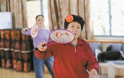 宁波新三宝服务社所有为老服务项目现均已正常开展