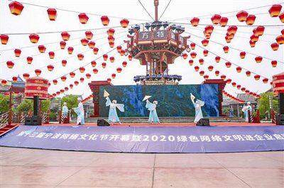 第十三届宁波网络文化节开幕 网络活动将持续至12月