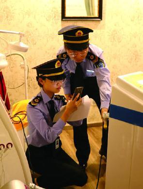 象山县卫生监督所查处10家生活美容场所